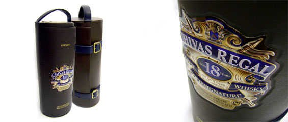 Chivas Regal canister
